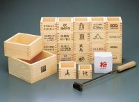 Japanese Cypress Wooden Box Sake Cup ( 5勺 shaku - 1升sho )
