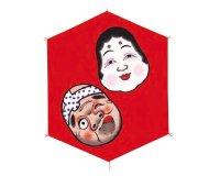 Japanese Hexagonal Kite Okame Hyottoko