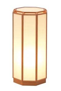 Octagonal Room Lantern
