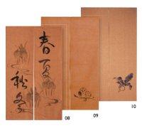Kakishibuzome (Persimmon-dyed) Noren Curtain