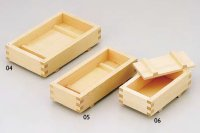 白木(Plain Wood) Sushi Press