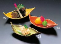 Leaf Shaped Dish