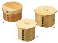 杉(Japanese Cedar) Bentwood Rice Container/檜(Japanese Cypress) Bentwood Rice Container