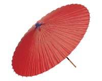 Janome Umbrella (Plain) Red