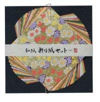 Yuzen Origami Set Japanese Paper