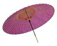 Janome Umbrella (Plain) Purple